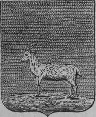 Герб г. Самары Симбирского наместничества. Утвержден 22 декабря 1780 г.