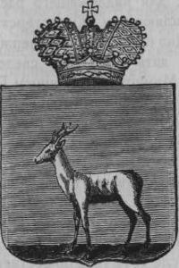 Герб г. Самары Самарской губернии Утвержден 8 июня 1851 г.