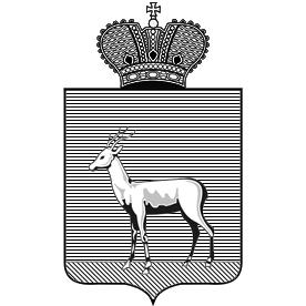 Современный герб г. Самары